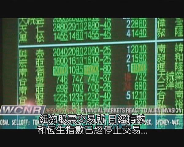 台灣的股票.bmp