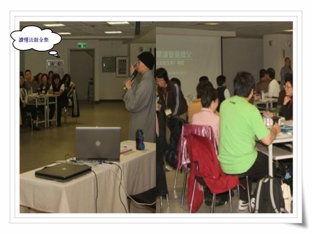 2010讀書會帶領人基礎培訓0090.jpg