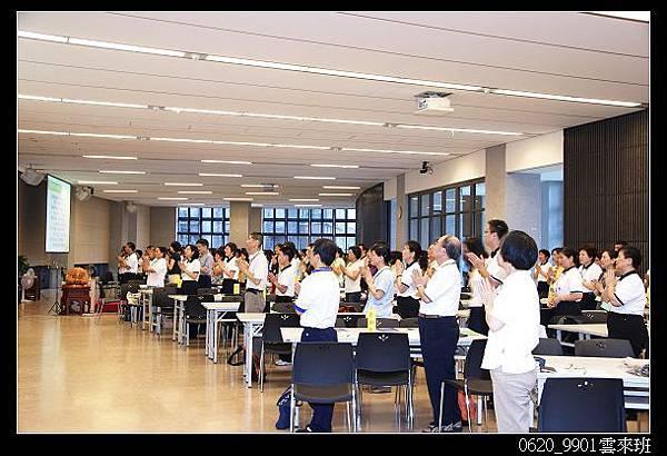 (2010-06-20)福田班--038.jpg