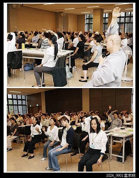 福田班(2010-10-24--156.jpg