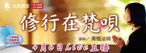 Live_600x220.jpg