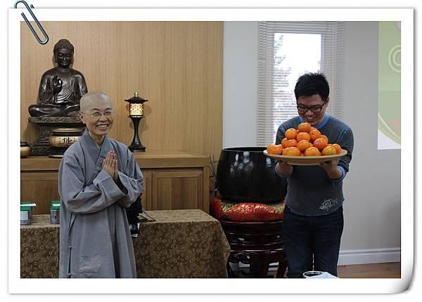 04 法師與橘子