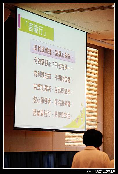 (2010-06-20)福田班--165.jpg