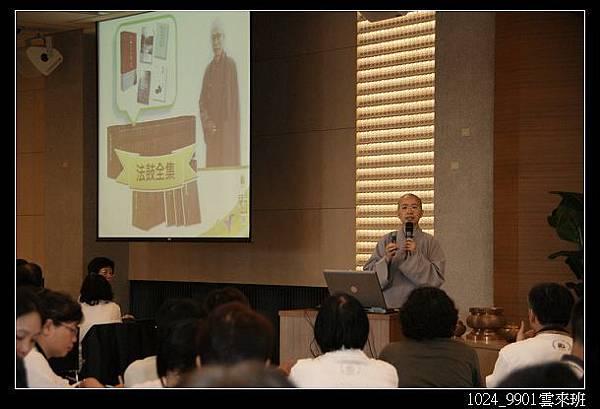 福田班(2010-10-24--077.jpg