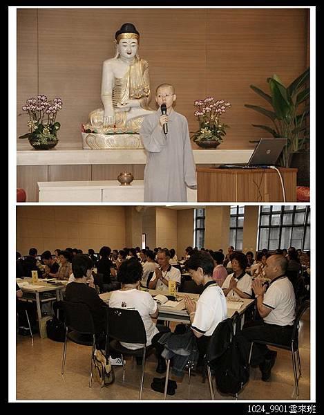 福田班(2010-10-24--012.jpg