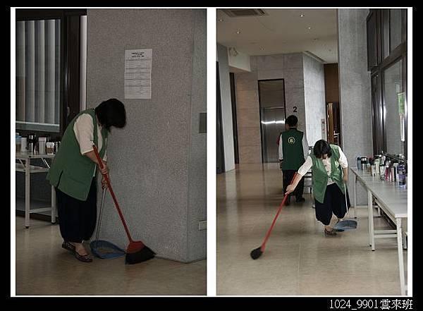 福田班(2010-10-24--087.jpg