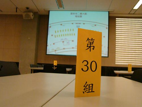 0327課前晚上場佈 (66).JPG