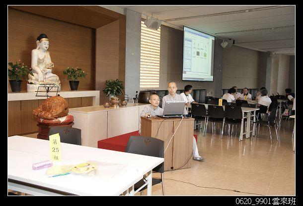 (2010-06-20)福田班--021.jpg