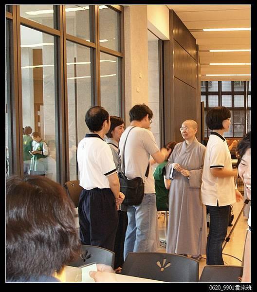 (2010-06-20)福田班--033.jpg