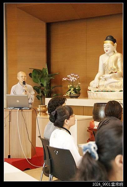 福田班(2010-10-24--060.jpg