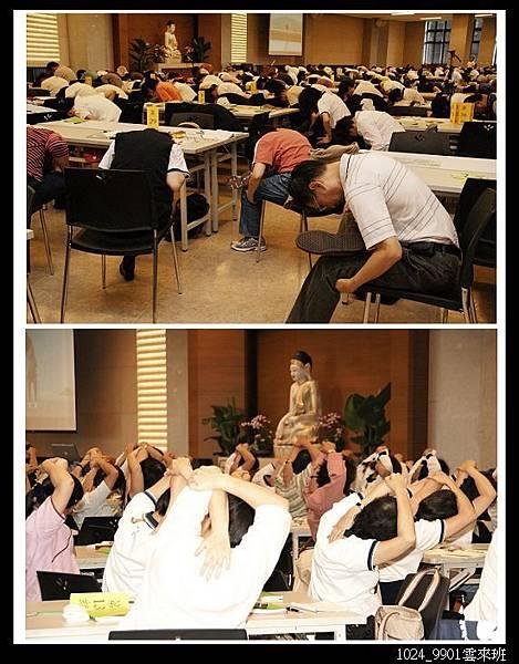 福田班(2010-10-24--176.jpg