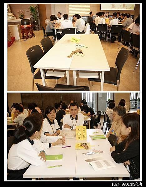 福田班(2010-10-24--025.jpg