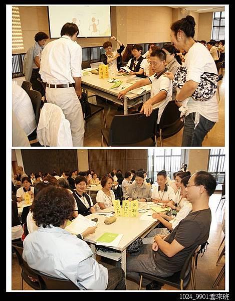 福田班(2010-10-24--022.jpg