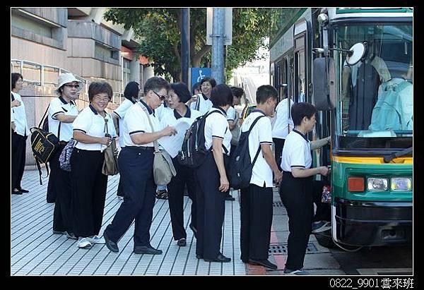 法鼓山福田班_004.jpg