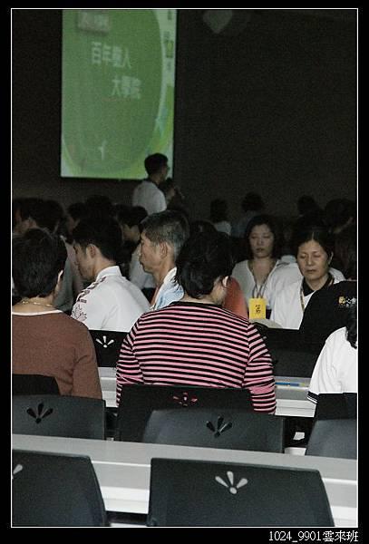 福田班(2010-10-24--107.jpg