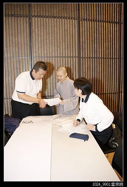 福田班(2010-10-24--063.jpg