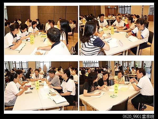 (2010-06-20)福田班--060.jpg