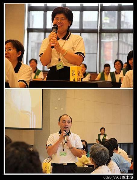 (2010-06-20)福田班--095.jpg