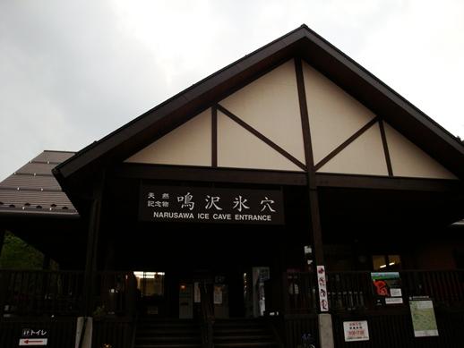 20110505 022.jpg