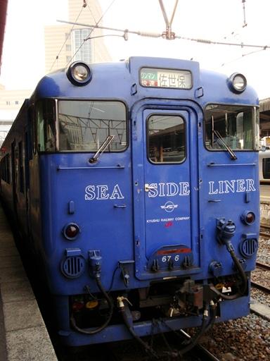 20110205 001.jpg