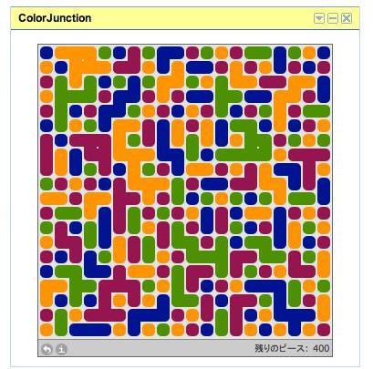 b color junction start.JPG