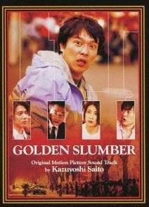 golden slumber.JPG