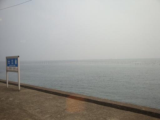 20110205 003.jpg
