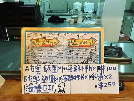 09 (1024x768).jpg