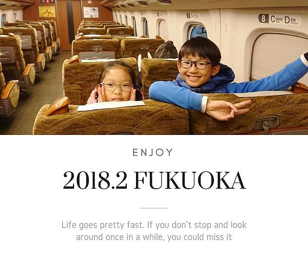 00-201802 FUKUOKA.jpg