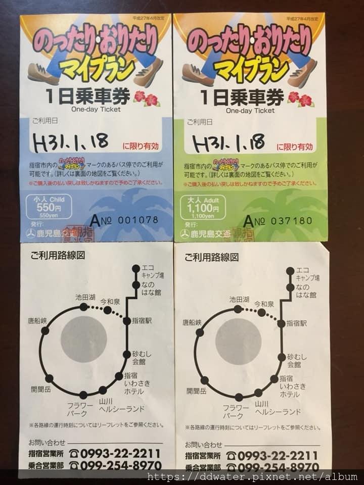 ticket_3.jpg