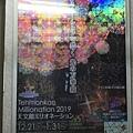 IMG_5610_s.JPG
