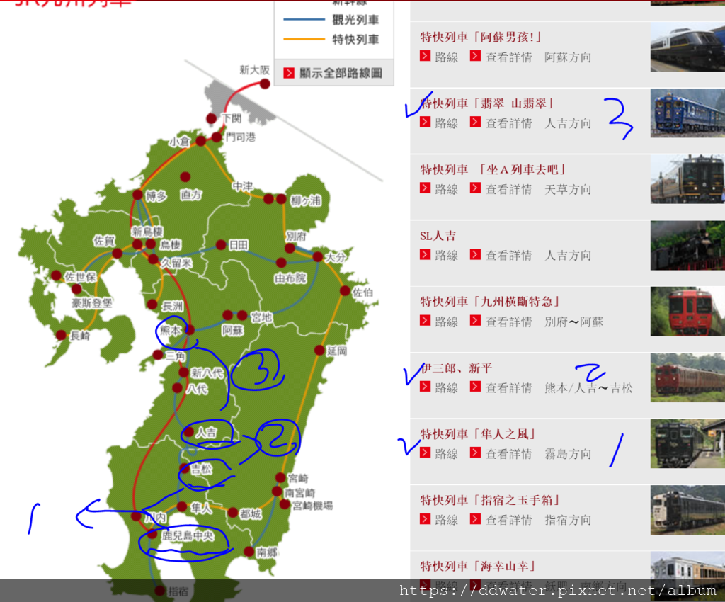 map_0119.PNG