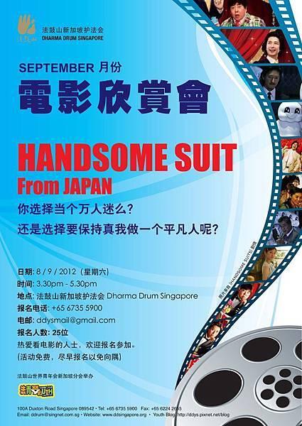 movie20120908
