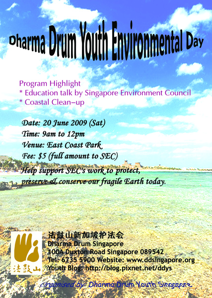 EnvironmentDayJun09