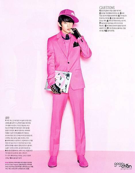 攻燦 for Vogue Magazine