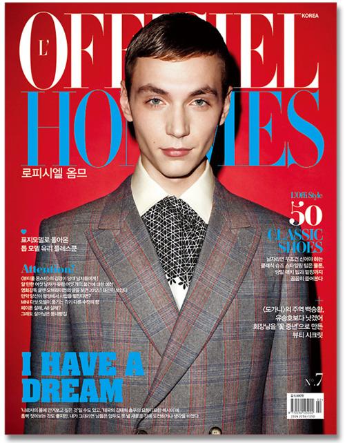 Yuri Pleskun on the cover of L'Officiel Hommes Korea,