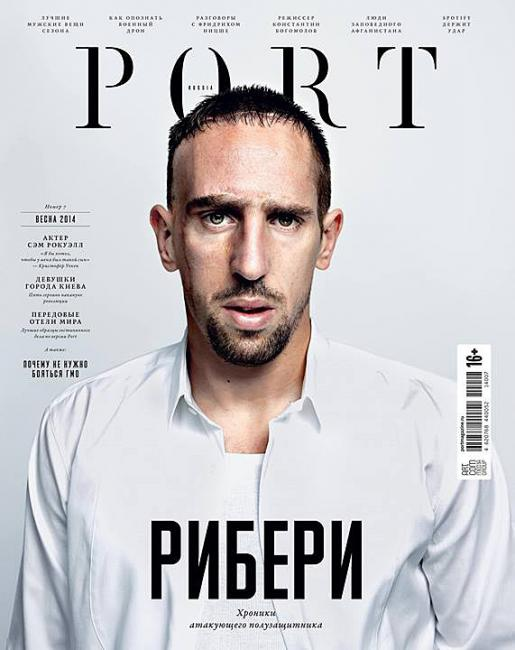 French soccer player Franck Ribery starswNew PORT Magazine from Russia!.jpg