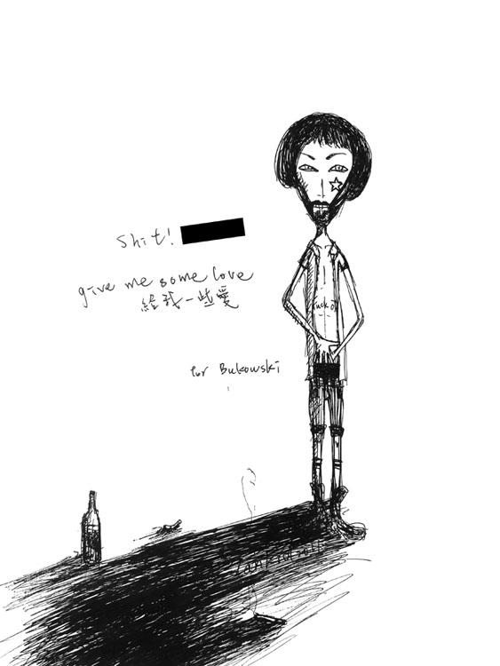 【常態的瘋狂】查理布考斯基