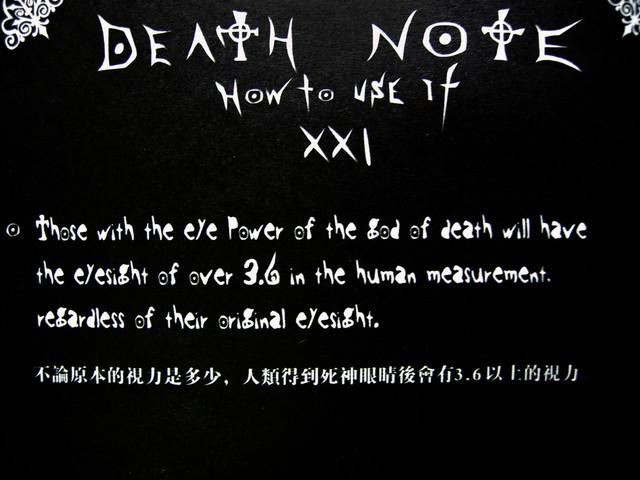 2010 死亡筆記本