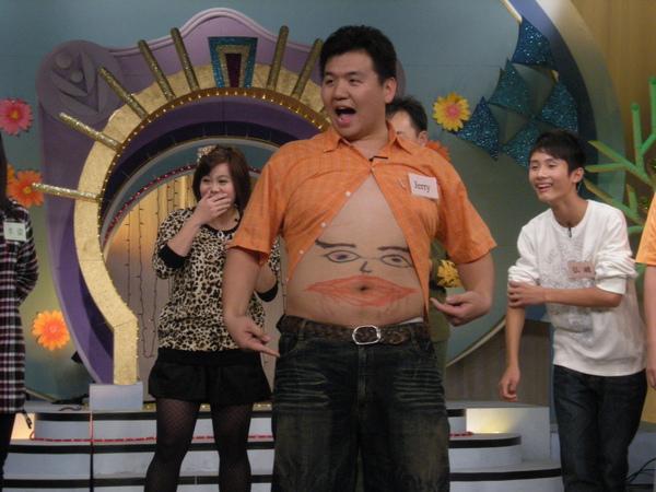 Jerry跳肚皮舞