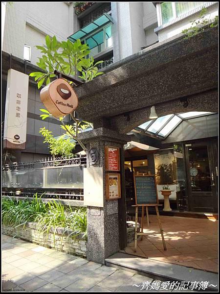 新店咖啡走廊