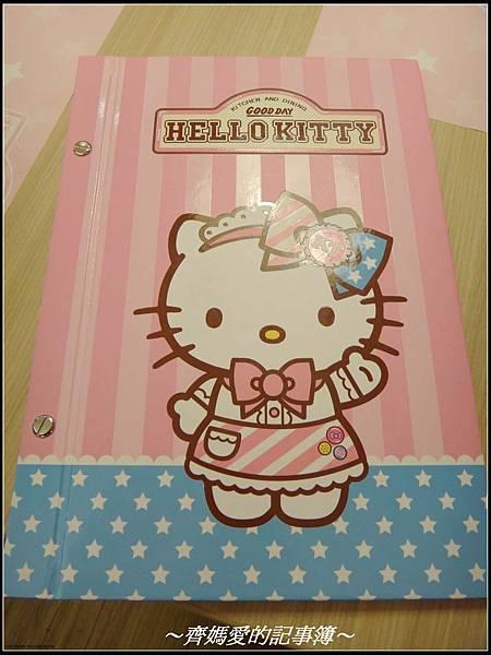 Hello Kitty KITCHEN & DINING