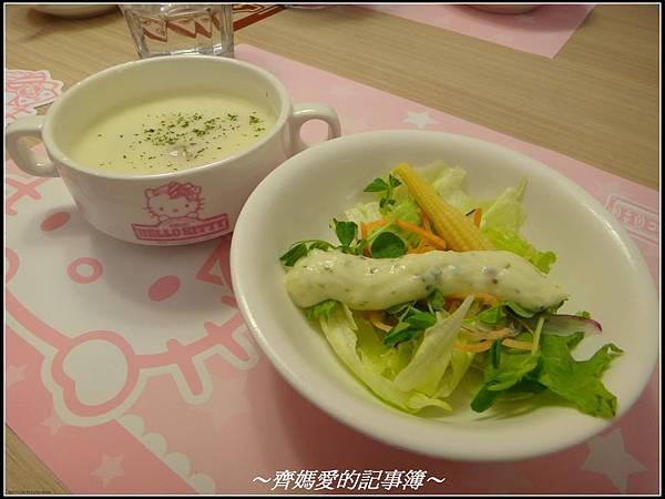 沙拉&濃湯