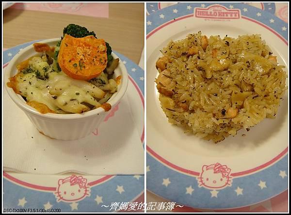 焗烤時蔬&Kitty香烤飯