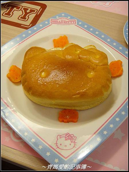 白醬磨菇雞肉Kitty麵包盅