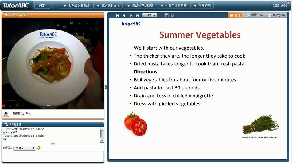 油漬蔬菜風乾番茄冷麵-2.jpg