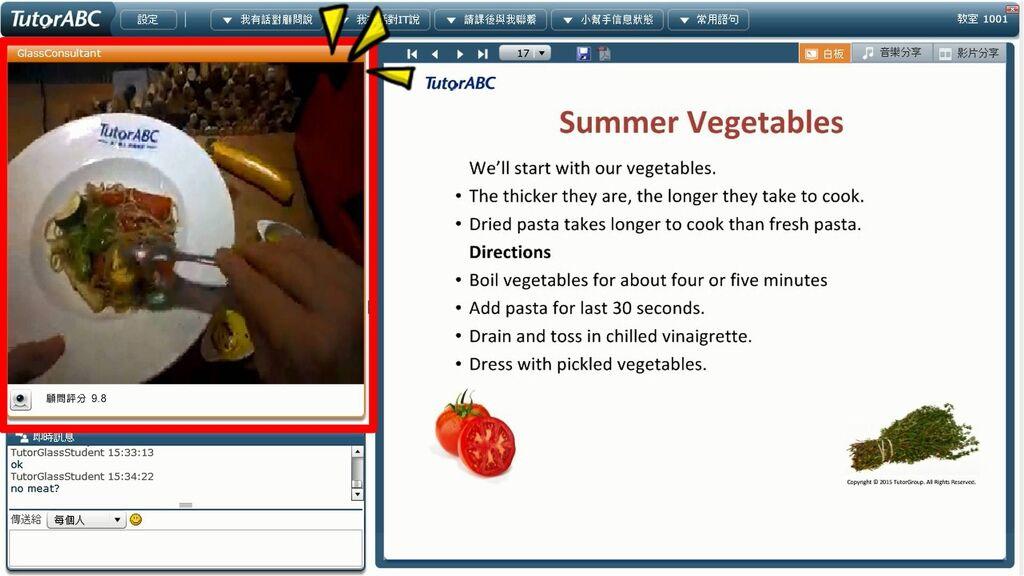 油漬蔬菜風乾番茄冷麵-1
