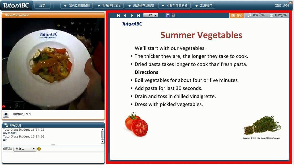 油漬蔬菜風乾番茄冷麵-2