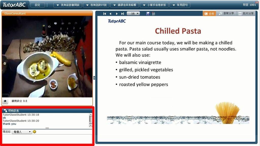 油漬蔬菜風乾番茄冷麵-3