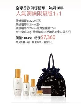 09週年慶FB_長_Mega板橋大遠百_廣三(2)